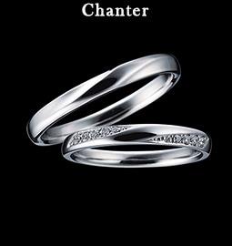 婚約指輪(マリッジリング)6位