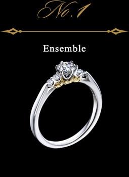 婚約指輪(エンゲージリング)1位
