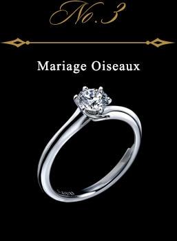 婚約指輪(エンゲージリング)3位