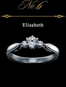 婚約指輪(エンゲージリング)6位