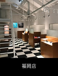 エクセルコダイヤモンド福岡店