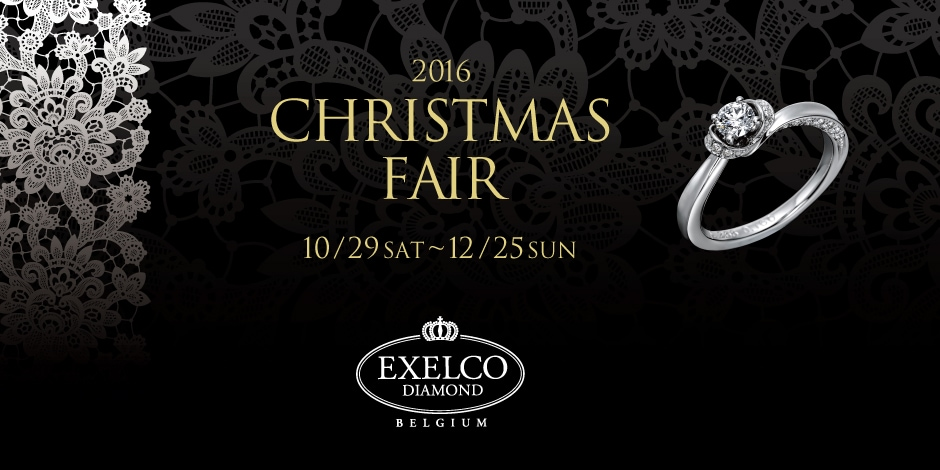 christmas_fair2015