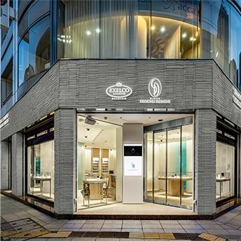 エクセルコダイヤモンド 静岡店 店舗外観