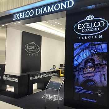 エクセルコ ダイヤモンド 外観