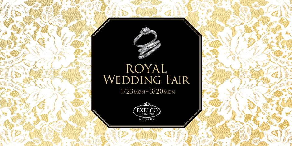 """ROYAL WEDDING FAIR"" 開催"