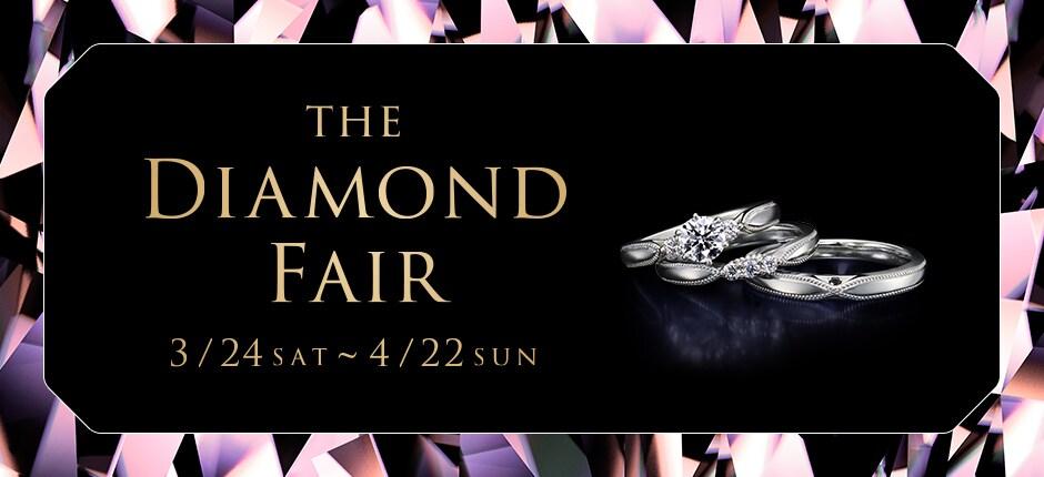 THE DIAMOND FAIR 2018