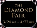 THE DIAMOND FAIR 2018