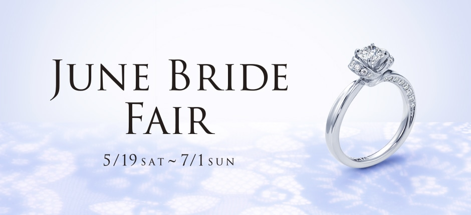 JUNE BRIDE FAIR 2018