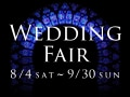 WEDDING FAIR 2018