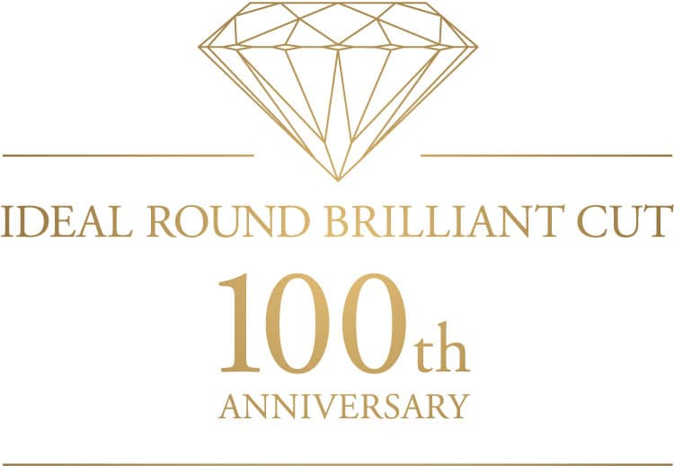 IDEAL ROUND BRILLIANT CUT 100th ANNIVERSARY