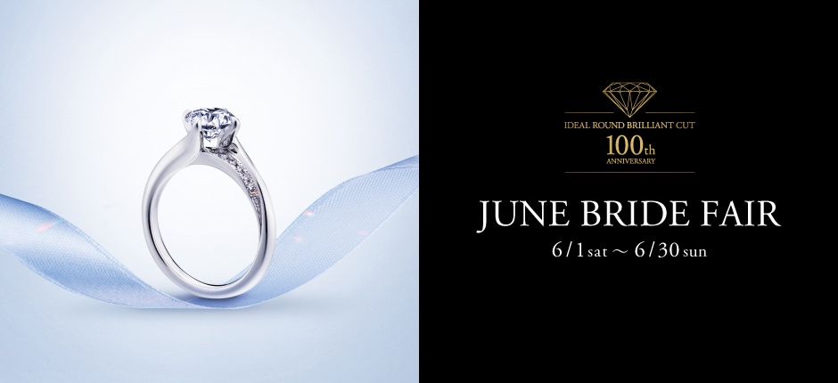 IDEAL ROUND BRILLIANT CUT 100th ANNIVERSARY JUNE BRIDE FAIR