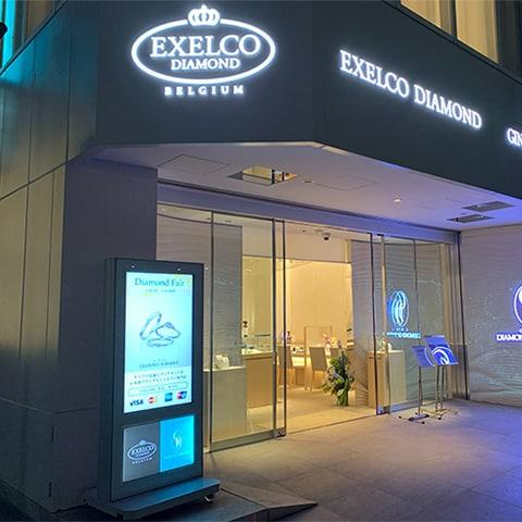 エクセルコ ダイヤモンド 岡山店 外観